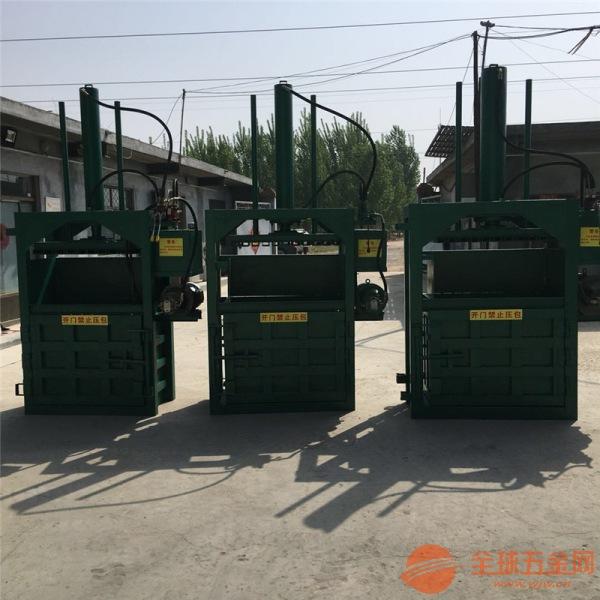 萧山 大吨位立式打包机 废品垃圾压块机