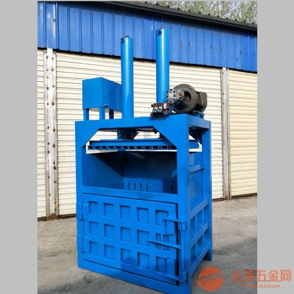 怀仁县 废旧纸箱打包机 新款立式吨袋压块机