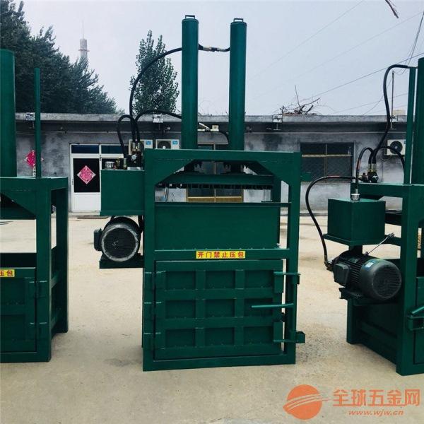 滨江区 铝条打包机价格 大吨位立式打包机
