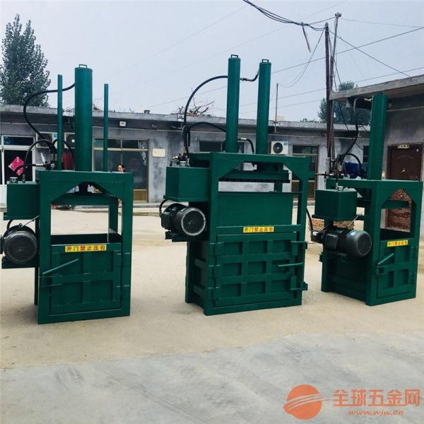 稷山县 下角料压缩挤包机 多功能废料打包机