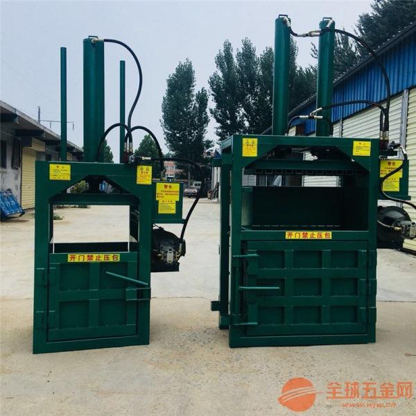 平陆县 大吨位立式打包机 新款立式吨袋压块机