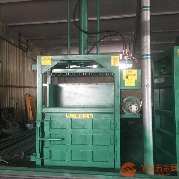 东宁县 回收站用压块机 废品垃圾压块机
