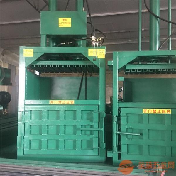 林口县 编织袋塑料瓶压块机 南昌立式打捆压块机厂家