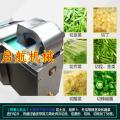 通辽 启航豆腐切块机 启航豆制品切菜机