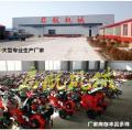 涿州市 旋耕机厂家 小型汽油松土机