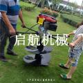 启航牌 拖拉机改装挖坑机 悬挂式挖坑机