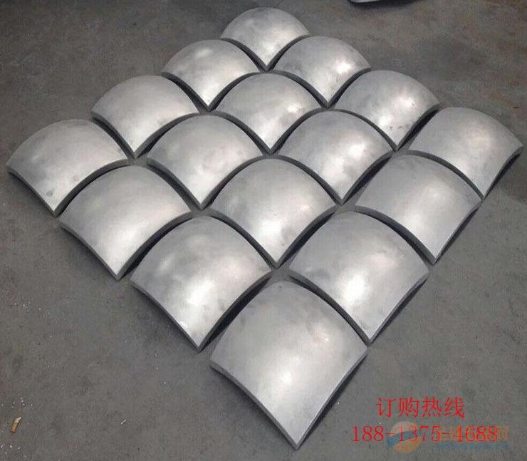 金属双曲铝板