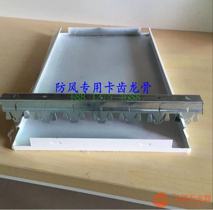 S型铝扣板