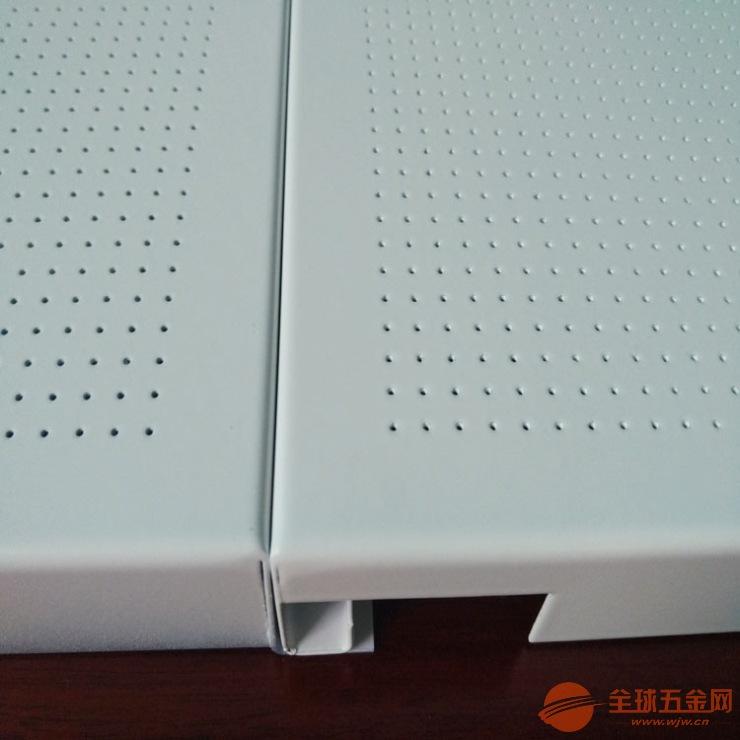 金属微孔镀锌钢板