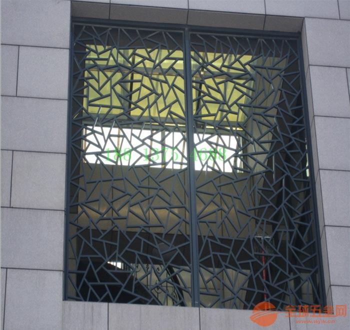 铝合金窗花