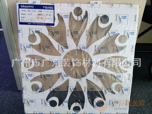 幕墙穿孔铝单板 专业定制镂空雕花铝单板厂家