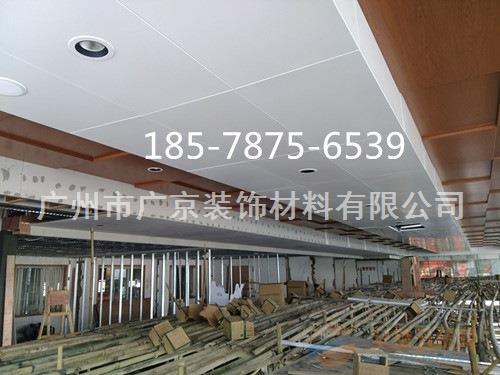 山西勾搭式白色铝单板||广汽本田4s店展厅吊顶木纹铝