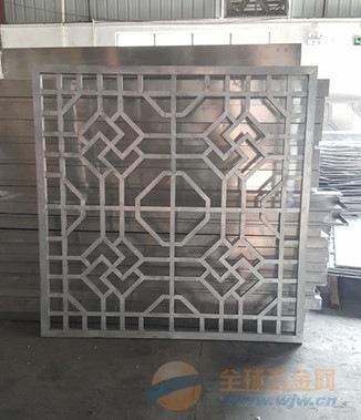 木纹色铝窗花
