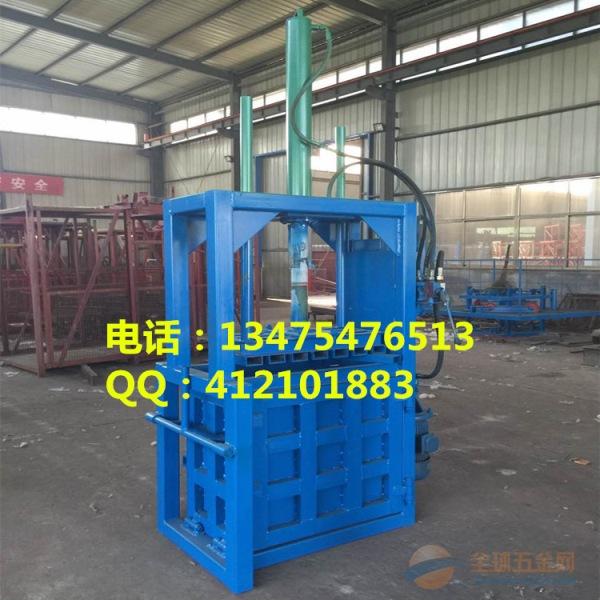 液压秸秆打包机企业 柳北区 高效编织袋打包机