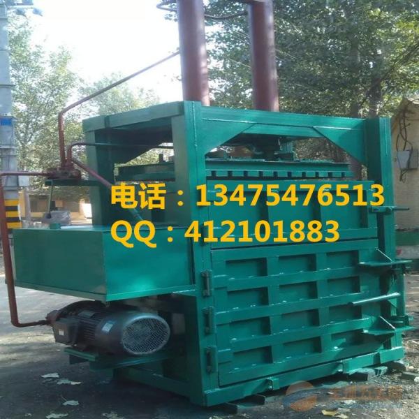 瓶子废铁废纸打包机 宾阳县 全新液压打包机