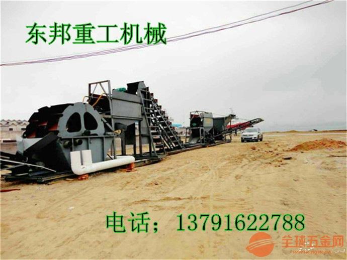 挖斗式洗沙机器