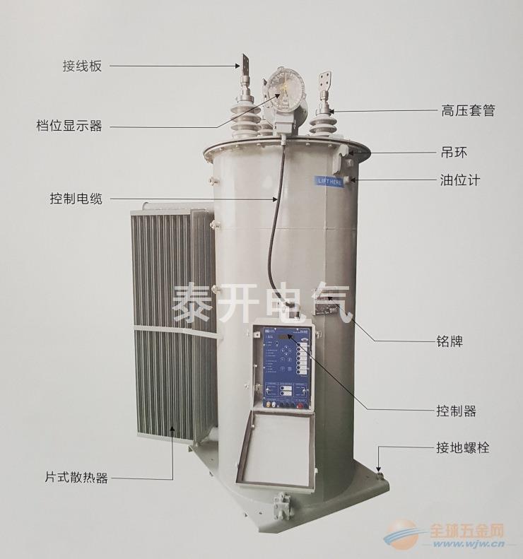 【vr-8单相线路自动调压器】结构图
