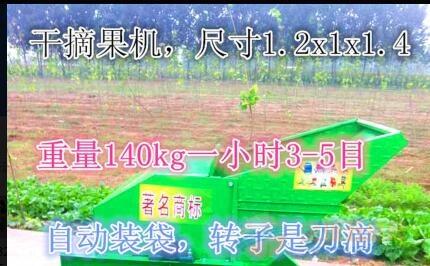 大型花生摘果机银州区自动装袋花生摘果机