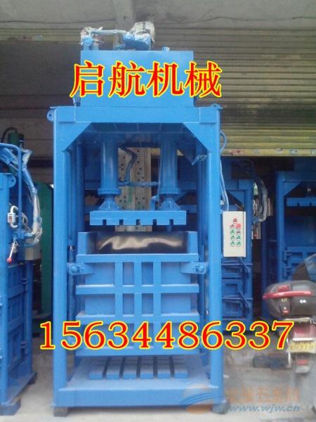 废品塑料压缩机 上海编织袋液压打包机