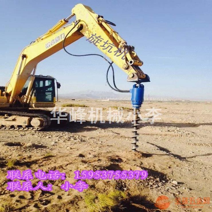 定做挖掘机旋坑机厂家供应的质量、价格、售后