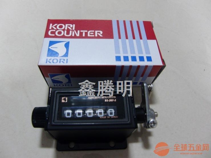 """日本KORI古里计数器RS-207-5 日本KORI古里计数器 RS-207-5 日本古里KORIRS-207-5 计数器, 日本制""""古里"""" KORI各式计数器,长度计,计数器RS型 ,主轴的高度21cm,主轴的外径¢4mm,日本制古里 KORI各式计数器,长度计 RS-207-5 RS-207-6 RS-204-4 RS-204-5 型式 行数 回转方向 主轴外径 RS-204-5 5 右轴正回转 ¢4 RS-205-5 5 右轴正回转 RS-205-5(2) 5 右轴逆回转 R"""