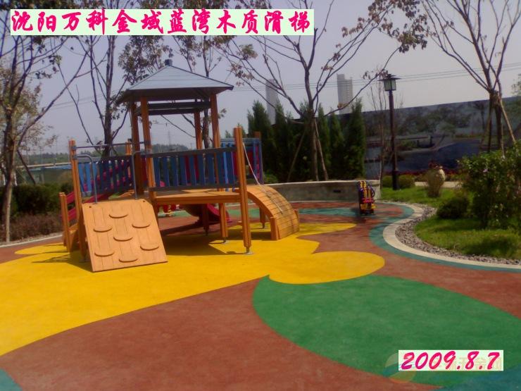 辽宁儿童木制滑梯厂家