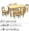 沈阳幼儿园儿童桌椅厂家直销