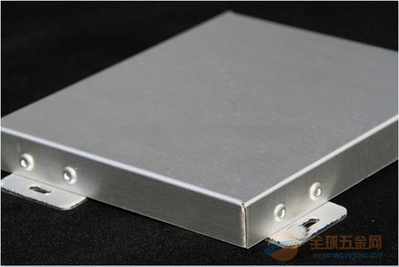 铝单板 铝单板生产厂家 广东铝单板 木纹铝单板 铝单板幕墙