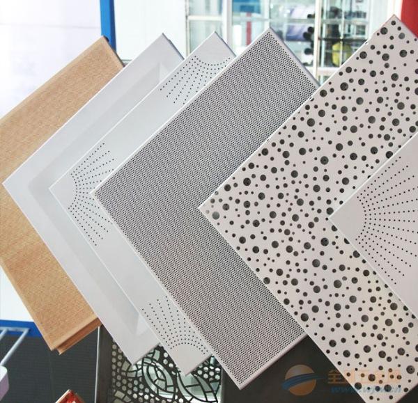 广东欧品铝业装饰材料有限公司,厂家生产铝扣板,量大价优
