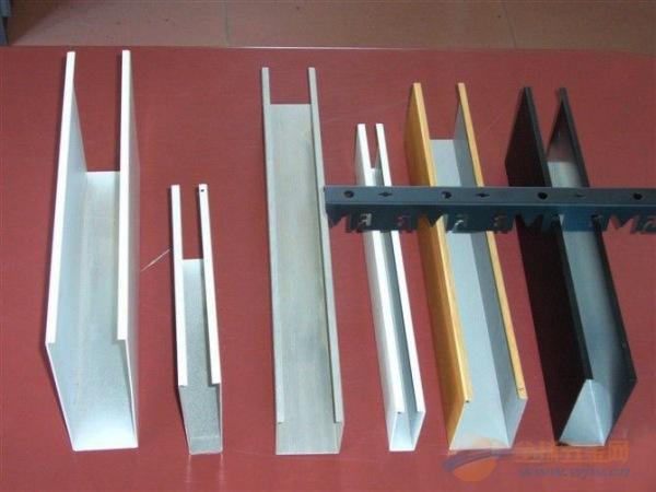 欧品 厂家供应 铝方通 木纹铝方通 u型铝方通 铝方