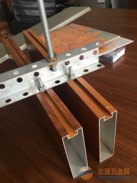 仿木纹型材铝方通吊顶厂家