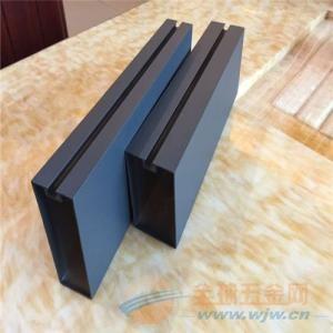 型材木纹铝方通吊顶厂家