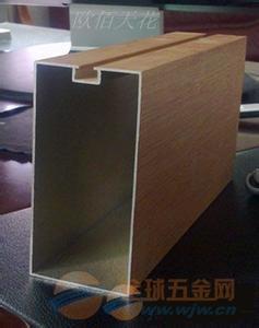 型材木纹铝方通厂家
