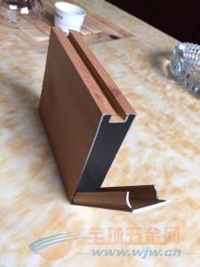 仿木纹型材铝方通天花厂家