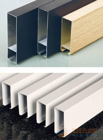 型材仿木纹铝方通吊顶厂家