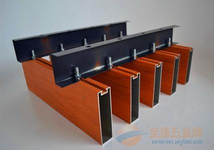 型材木纹铝方通天花厂家