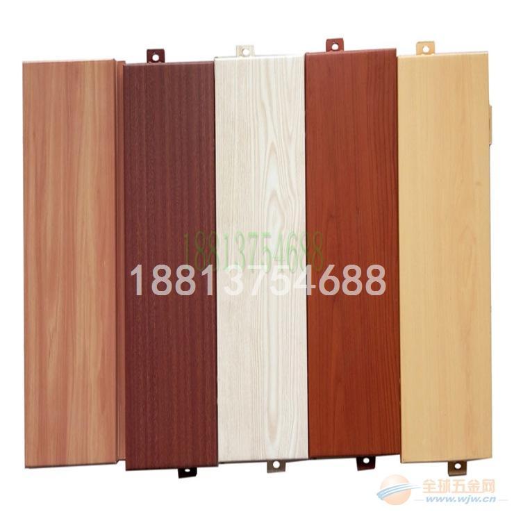 0mm厚木纹铝单板 各种规格木纹铝天花