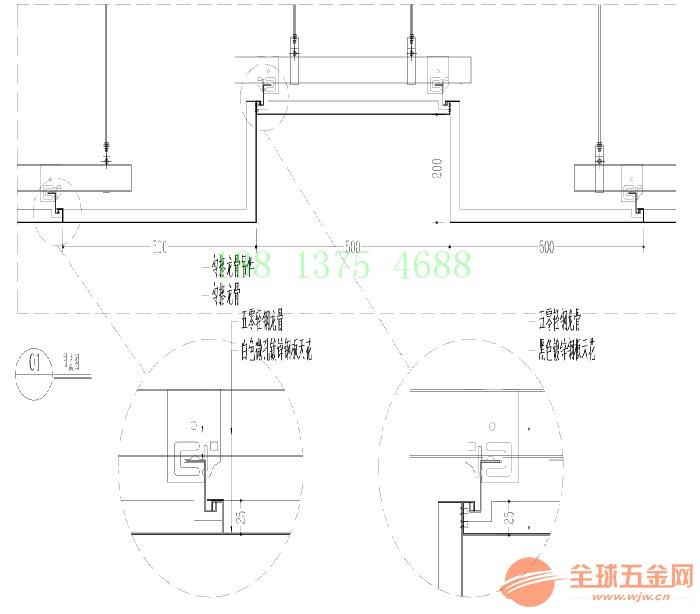 定制东风日产启辰4S店微孔镀锌钢板?天花