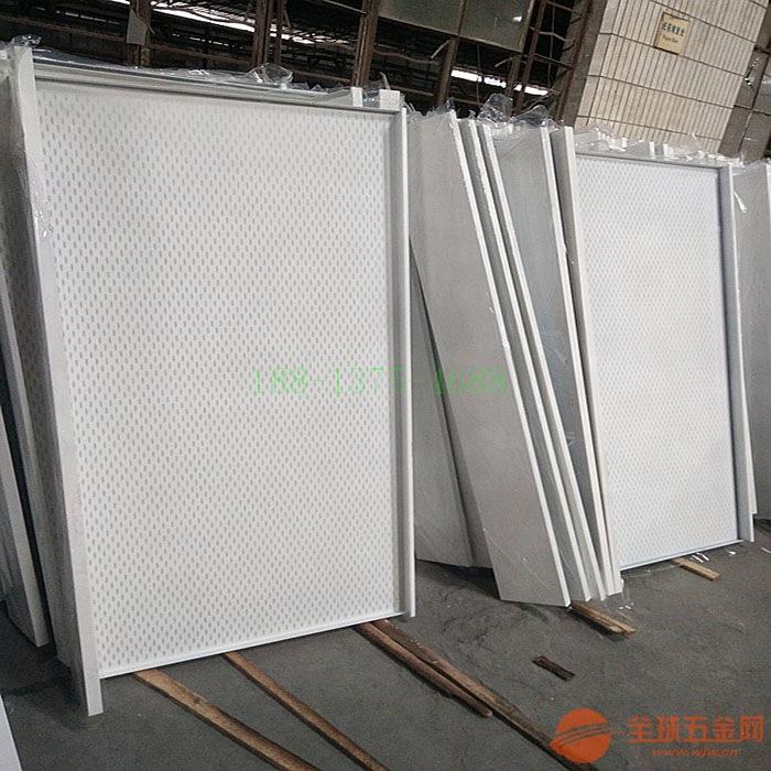 东风启辰4s店展厅白色微孔镀锌钢板生产厂家定制