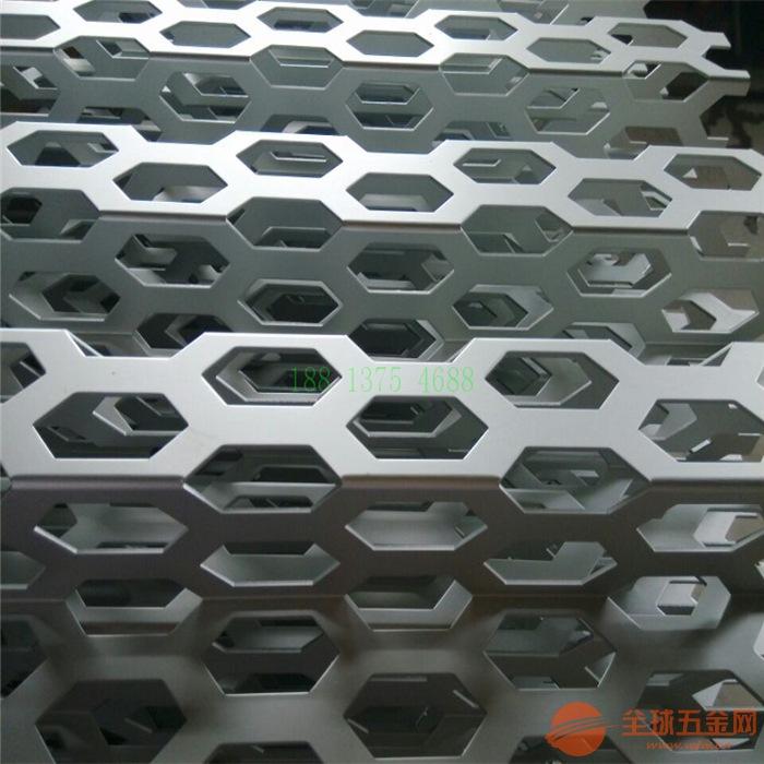 【金属装饰网、奥迪4s店外墙装饰穿孔铝单板】奥迪外墙装饰网