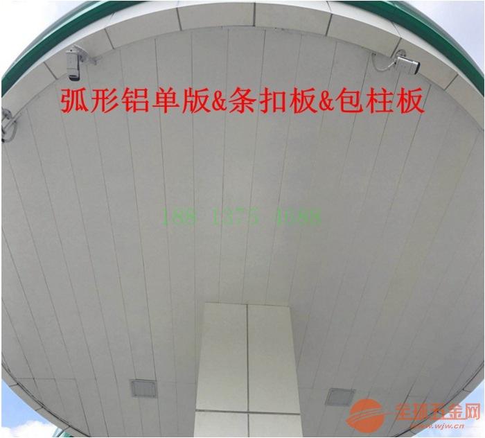 S型铝扣板忻州S型铝扣板300C生产厂家