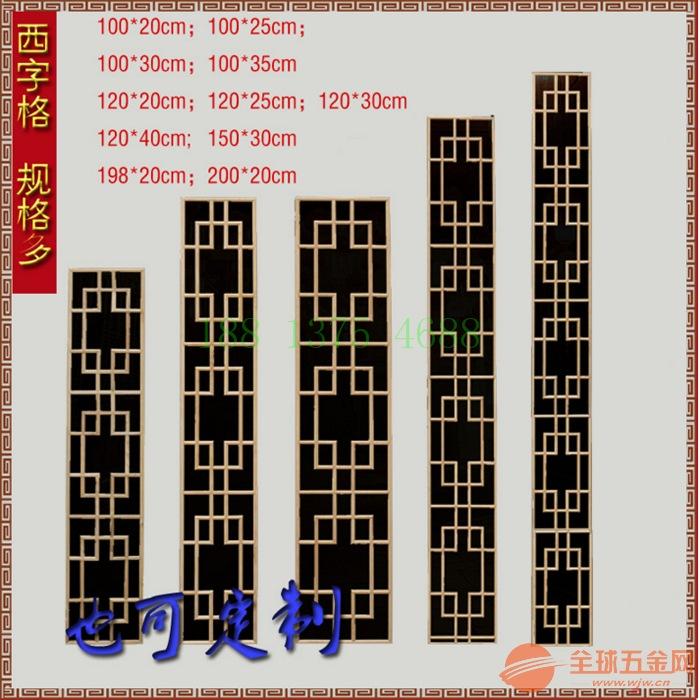中式防盗铝花格窗,铝合金焊接工艺,防腐防锈铝窗花