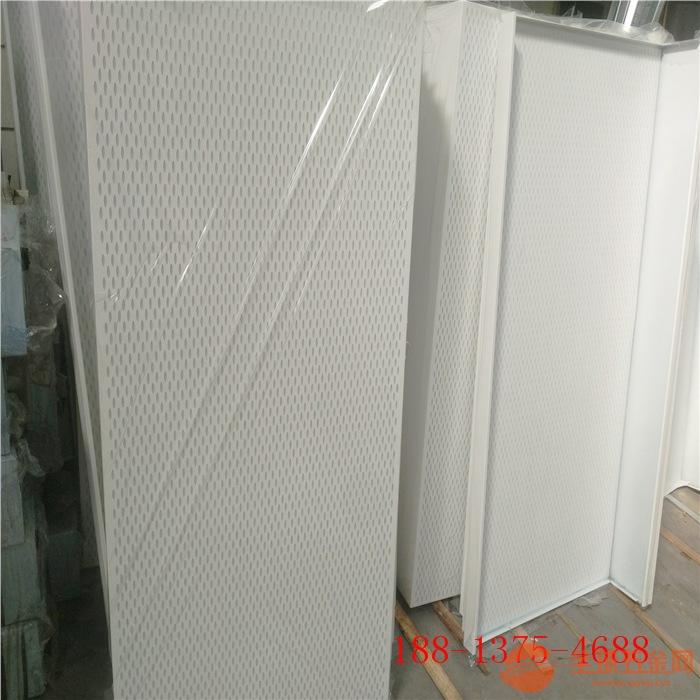 揭阳东风启辰4S店白色微孔天花板\门头装饰镀锌钢板