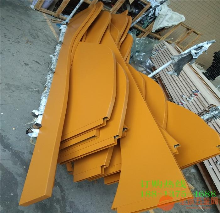 太平洋影院弧形铝方通-仿木纹弧形铝方通-厂家供应商