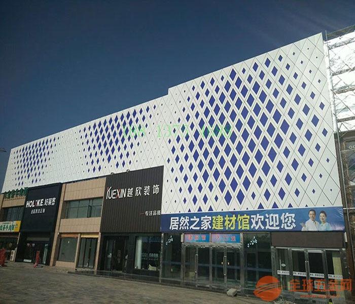 广汽白色冲孔铝板西藏自治区传祺新能源冲孔铝板厂家直销