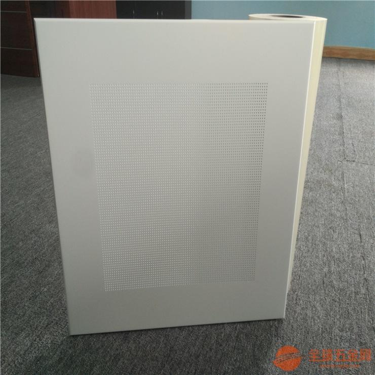 办公室冲孔吸音铝扣板 0.8厚工程铝扣板 厂家供应
