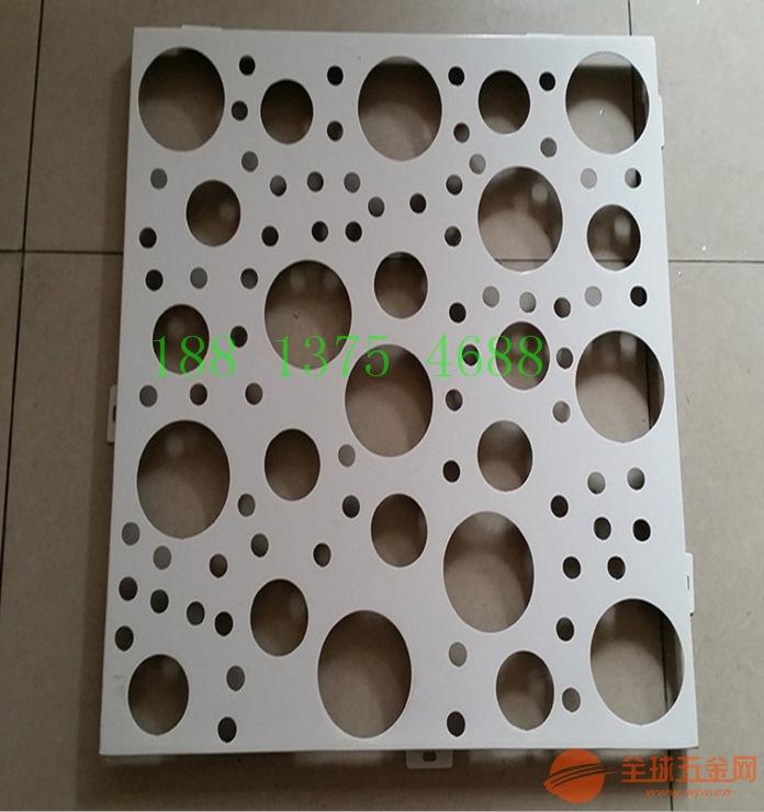 供应办公楼穿孔铝单板-门头装饰冲孔铝板-造形穿孔铝板