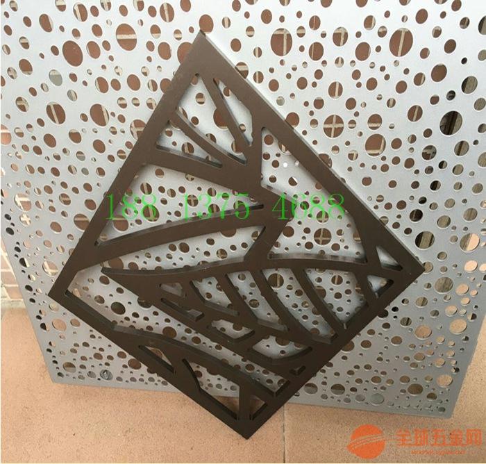 新能源冲孔铝板阳泉特价批发