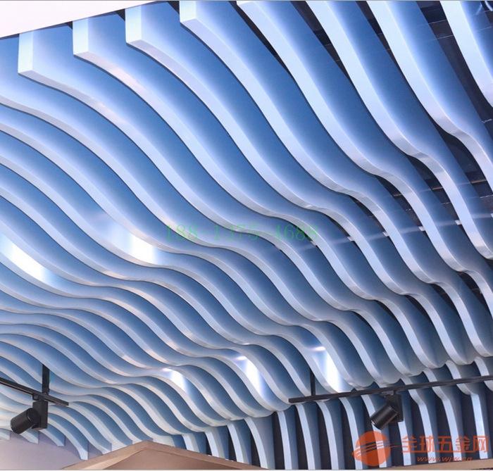 太平洋影院弧形铝方通-波浪形吊顶铝方通-异形铝方通