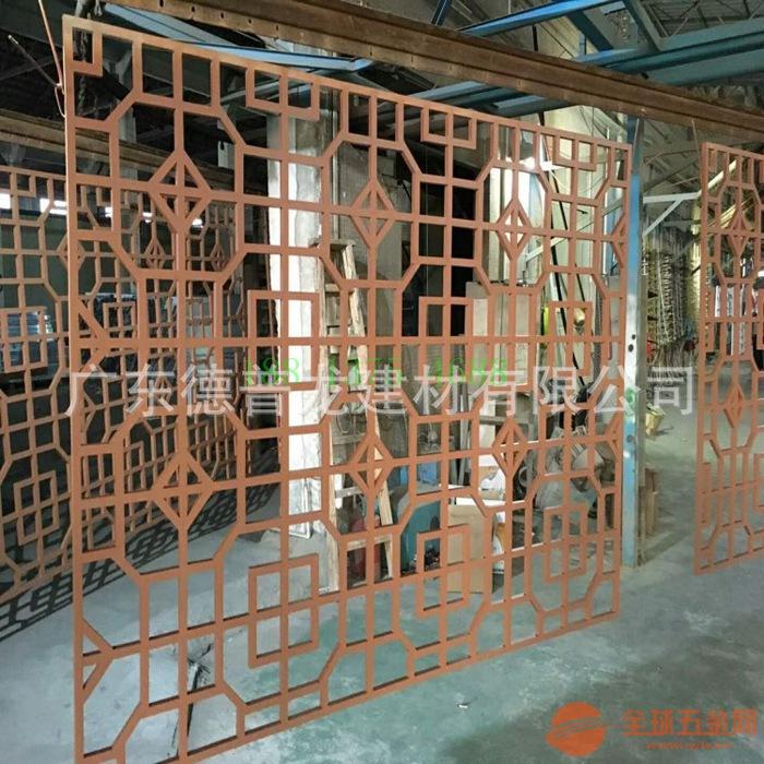 木纹铝合金花格阳泉铝花格安全可靠